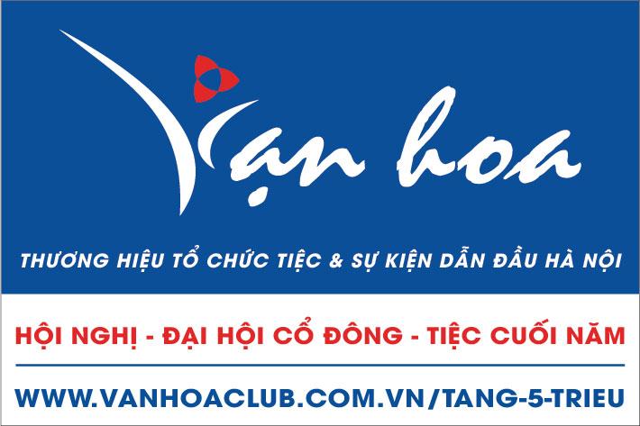 Qua Tang Doanh Nghiep, Uu Dai Cuoi Nam